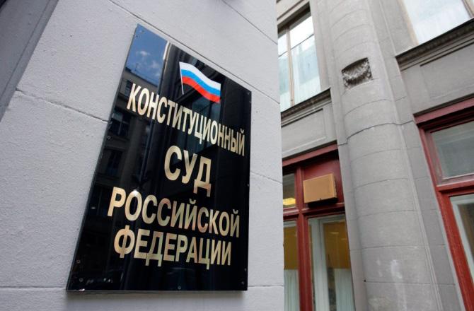 russian tax code