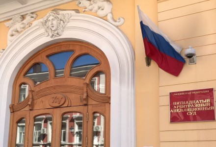 Адвокат продюсерского центра Ольги Бузовой добился принятия положительного для Клиента решения в судебном споре по товарному знаку.